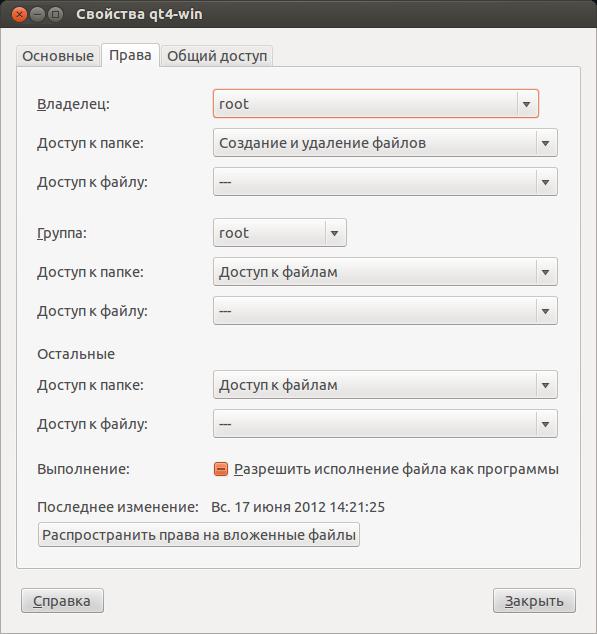 Windows 7 в вопросах и ответах общий доступ к папкам и